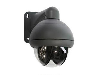 Q-See IndoorOutdoor Speed Dome Camera
